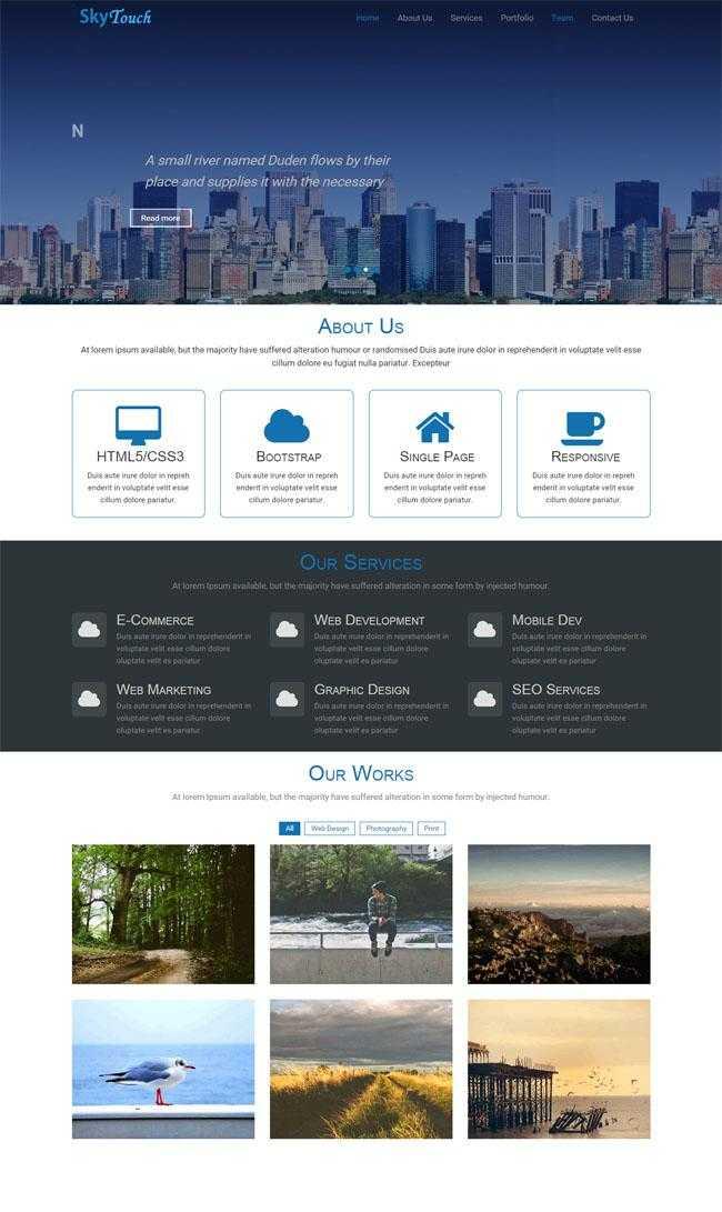 蓝色城市建筑主题网站模板插图