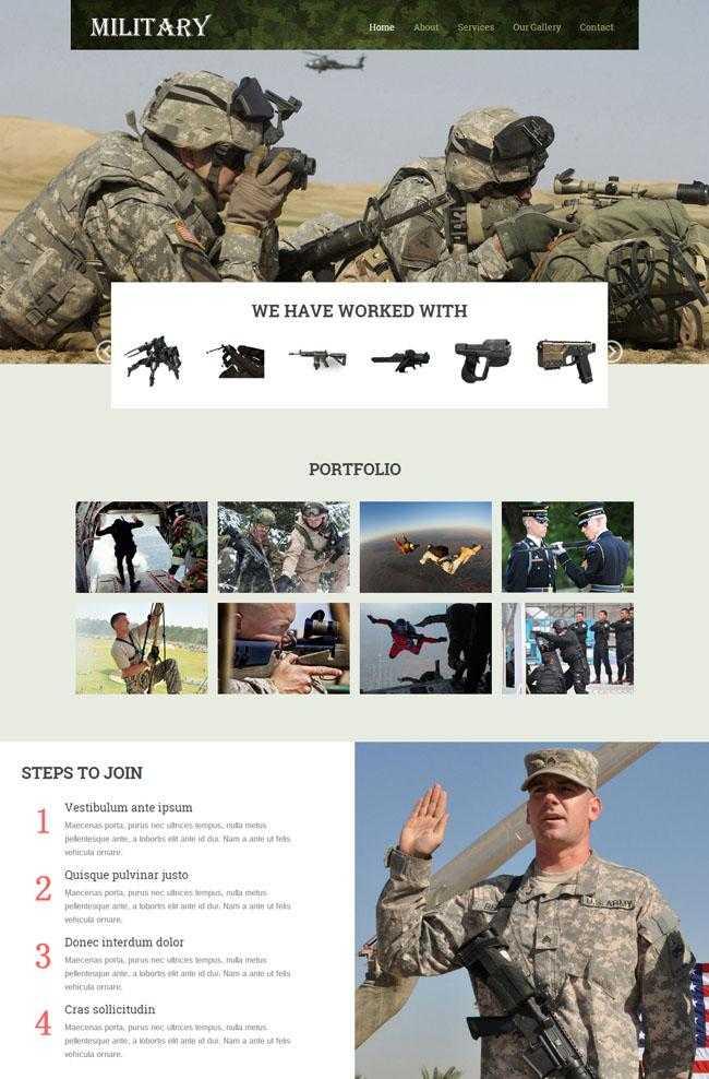 军事拓展训练公司网站模板插图