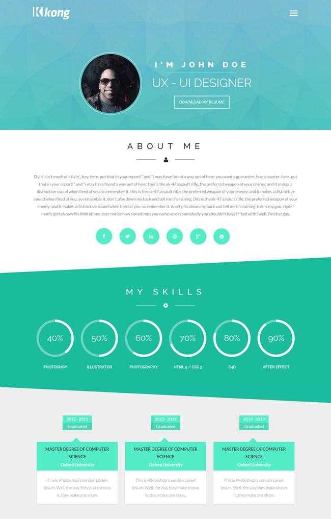 绿色风格设计网站模板插图
