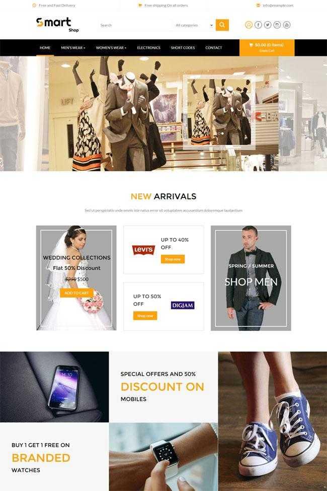 服装电商网上商城HTML5模板插图