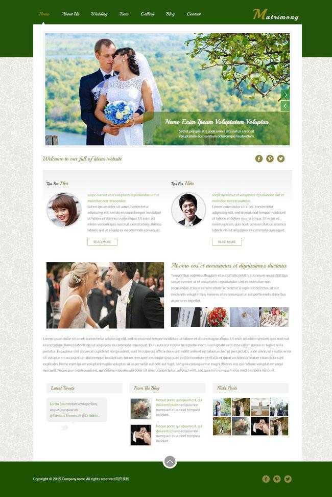 婚纱摄影企业网站模板插图