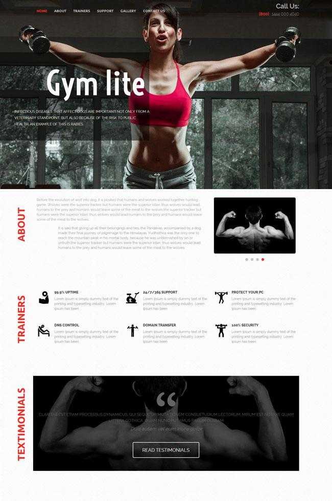 健身运动俱乐部网站模板插图