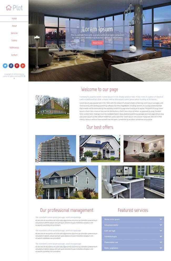 别墅设计案例HTML企业模板插图
