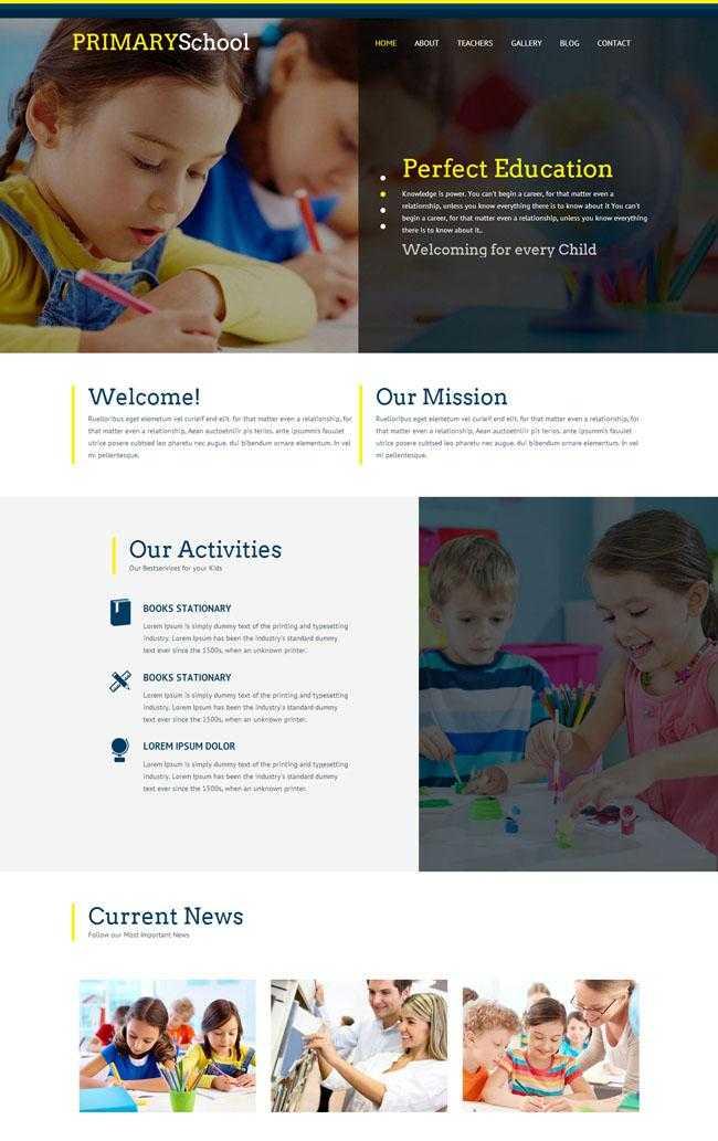 双屏儿童教育类网站模板插图