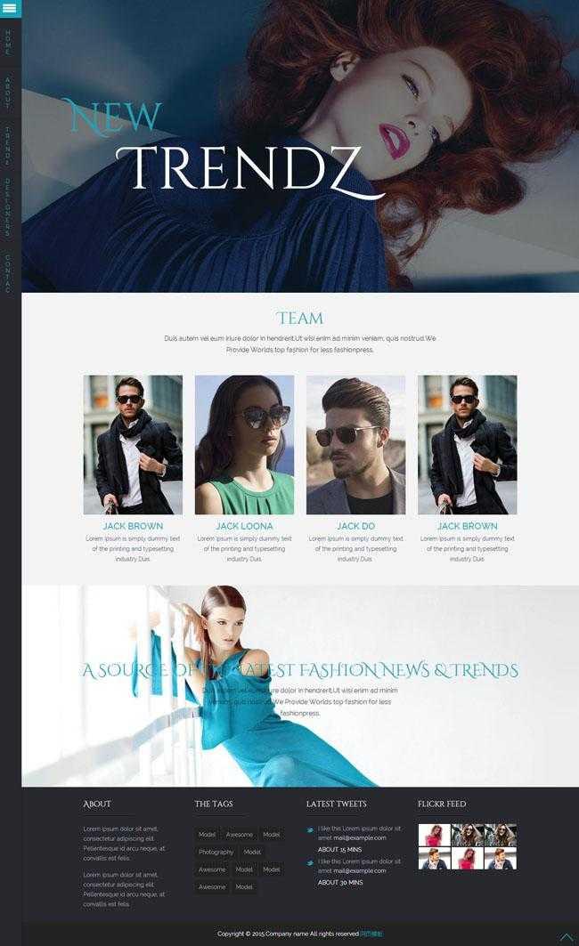 时尚服装品牌企业网站模板插图
