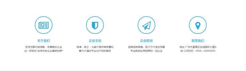 织梦简洁自适应响应式电子产品类企业网站织梦模板插图
