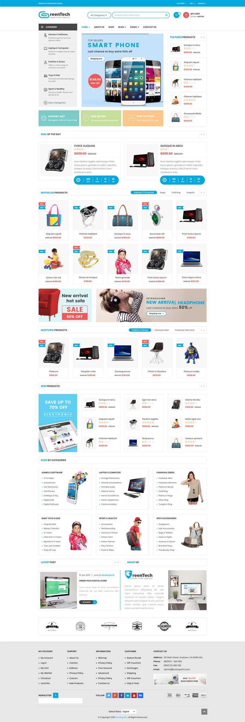 蓝色响应式的综合购物商城模板html源码