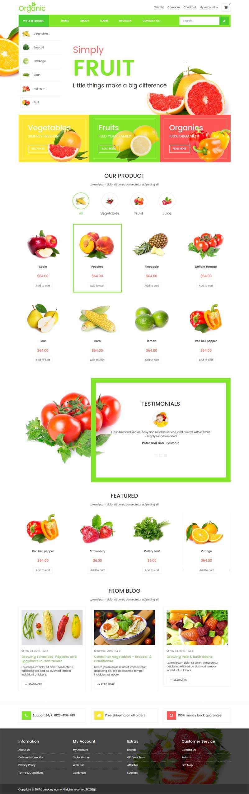 绿色简洁的蔬菜水果网上购物商城模板源码