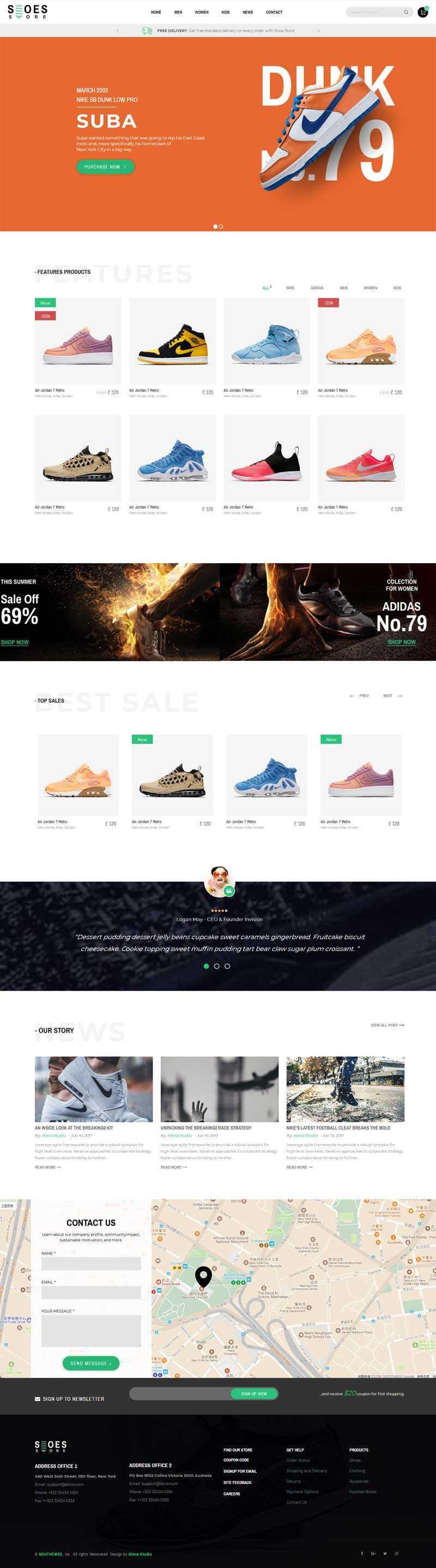 html5宽屏的运动鞋子品牌商城模板
