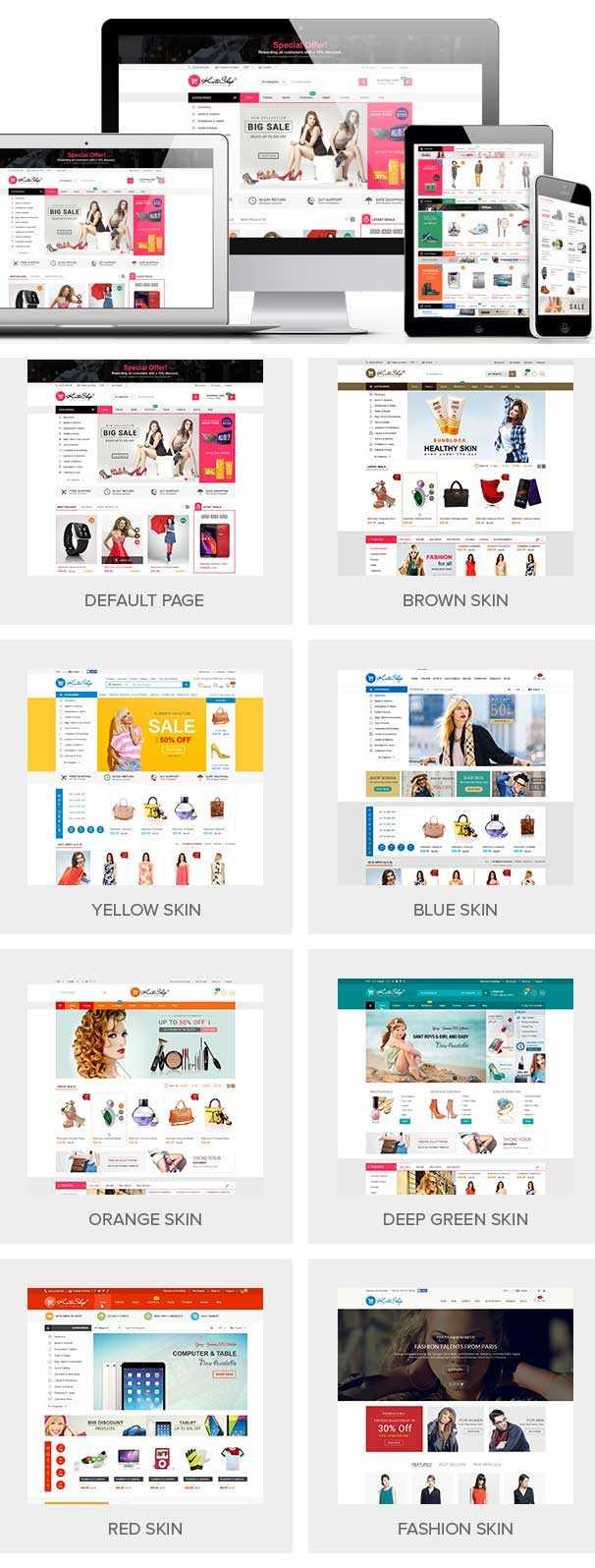 14款通用的生活服装购物类商城模板html源码
