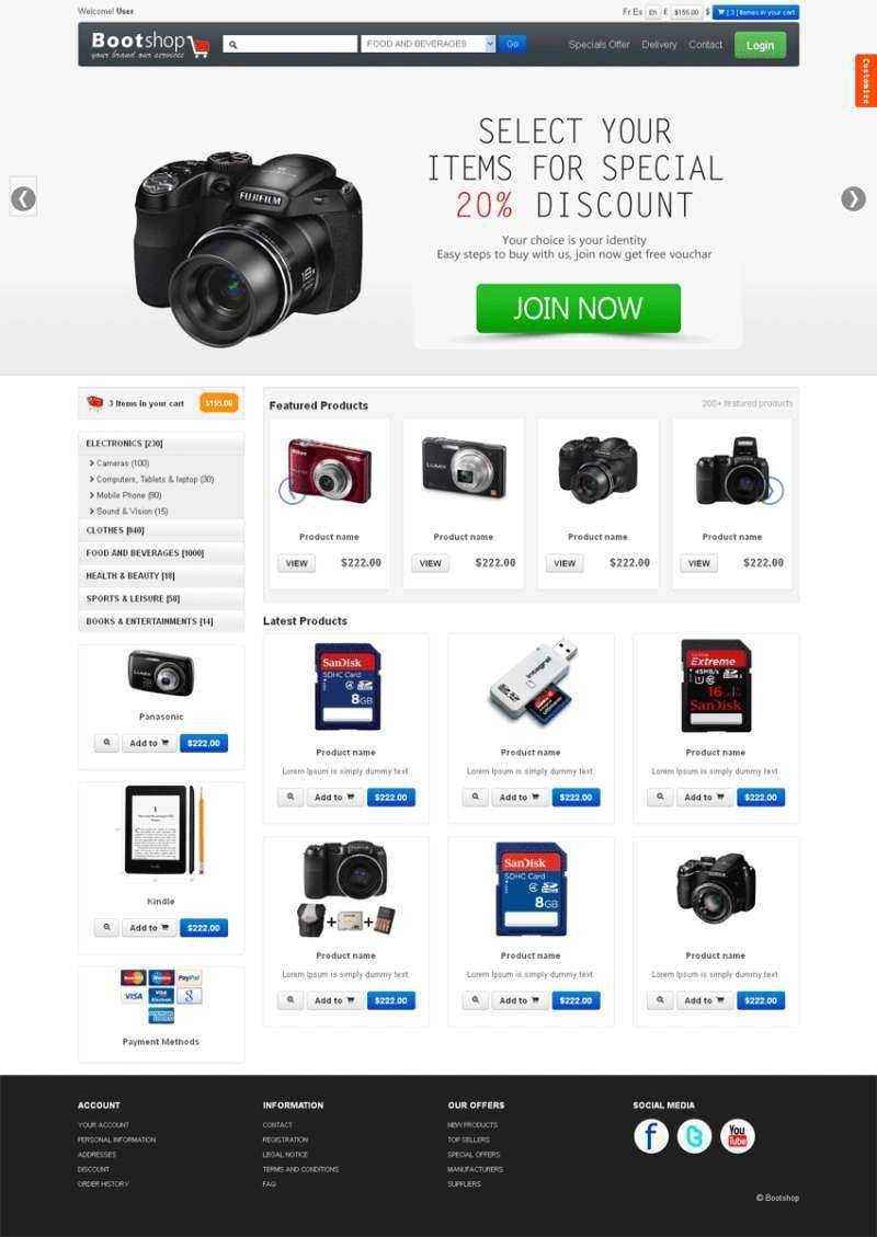 黑色的手机数码电子购物商城模板html下载
