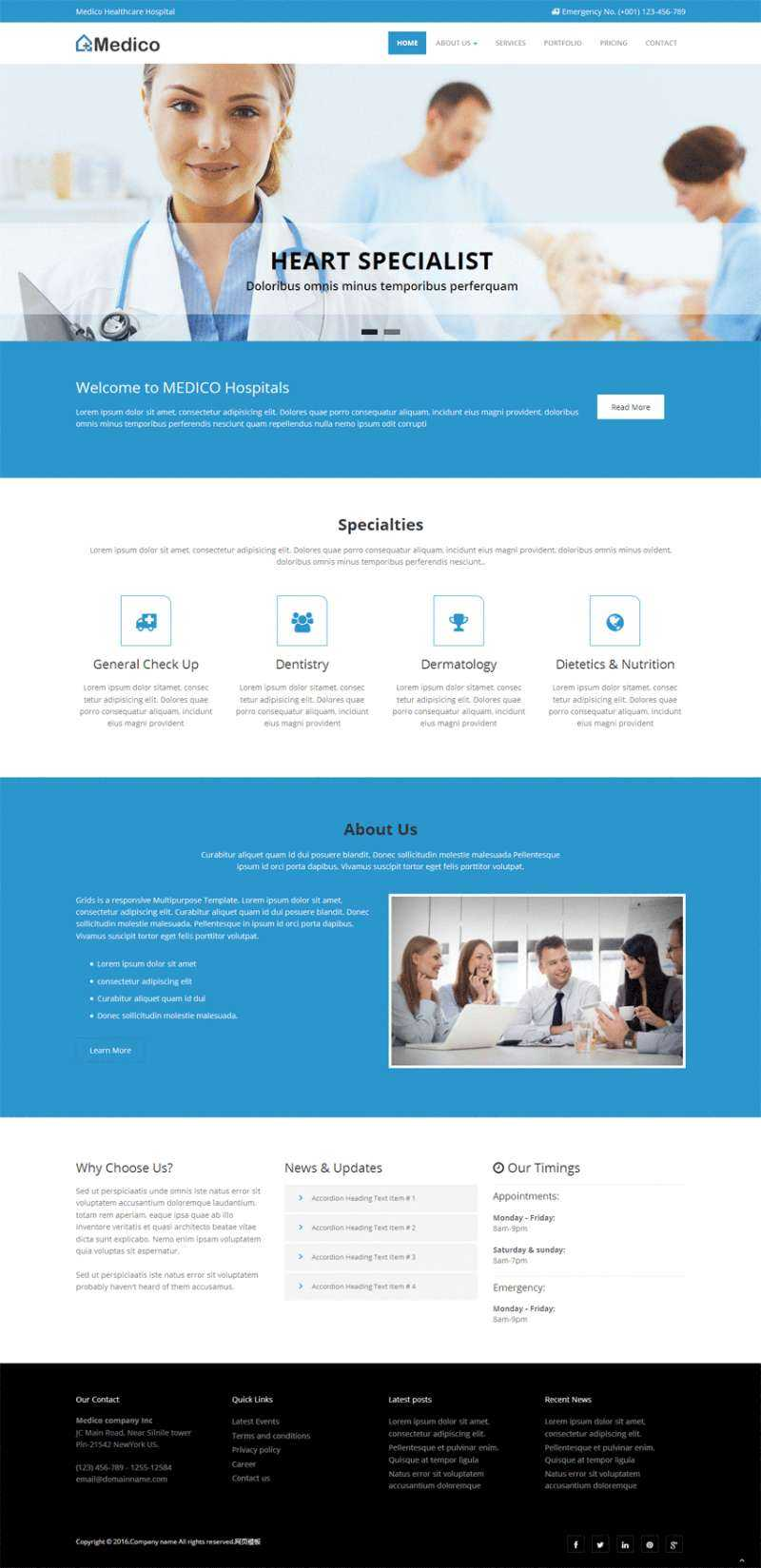 蓝色简洁的牙科医院网站静态模板全套