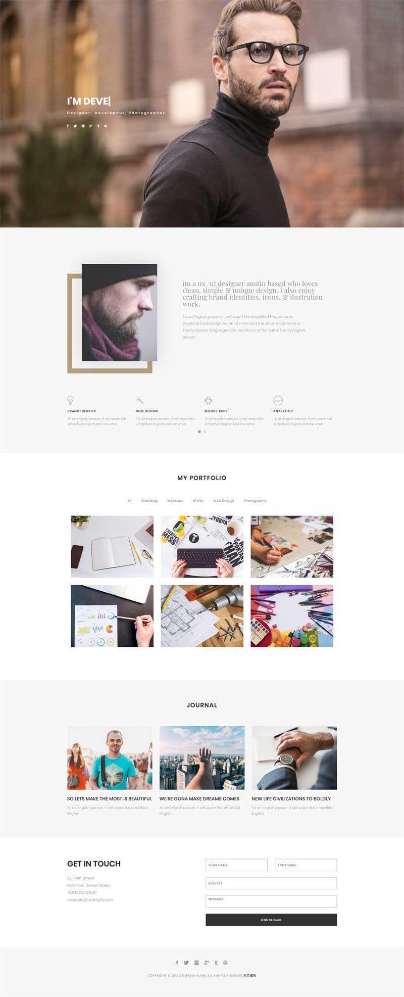 网页设计师web个人简历页面模板