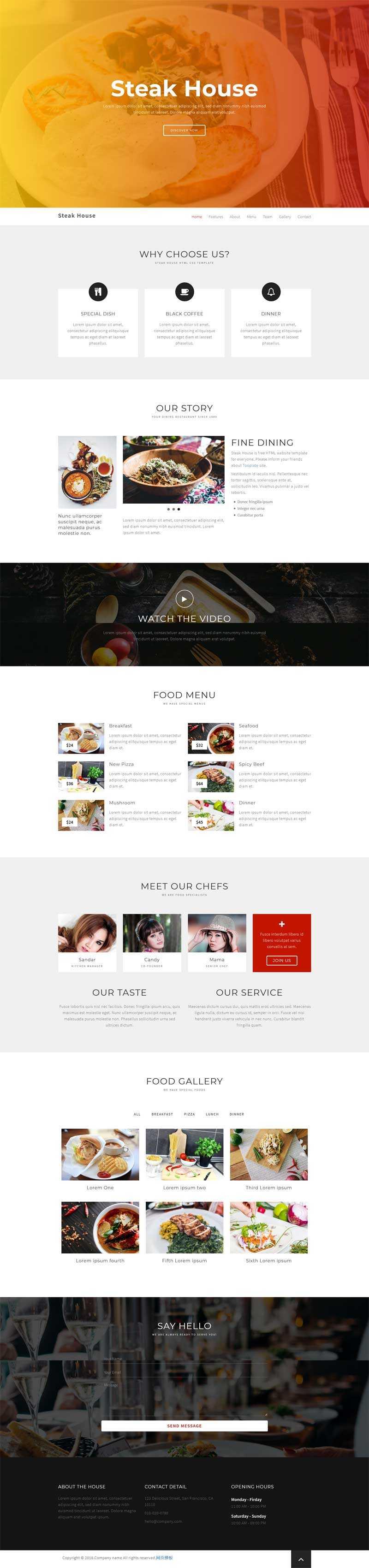 html5响应式的美食餐厅网站动画模板