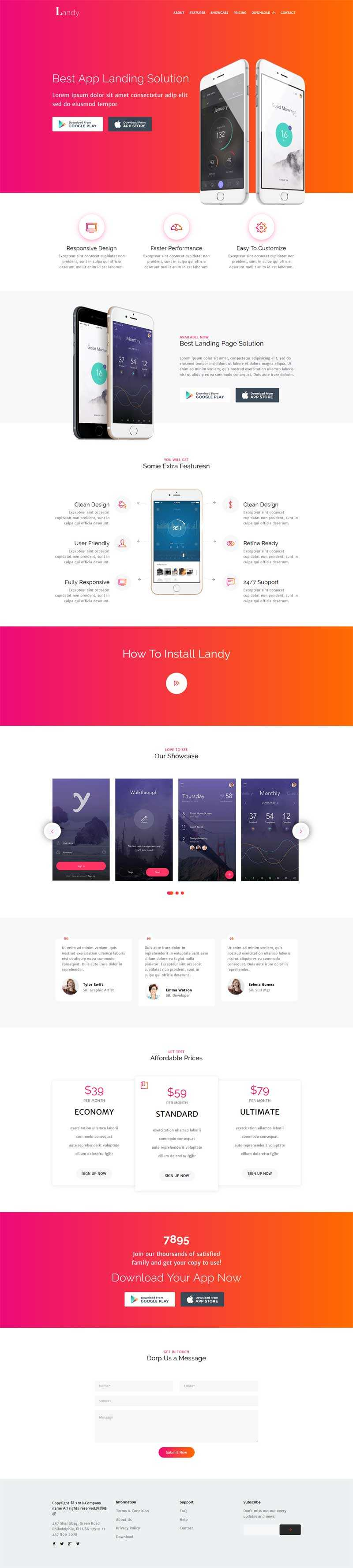红色的手机app软件介绍官网下载模板