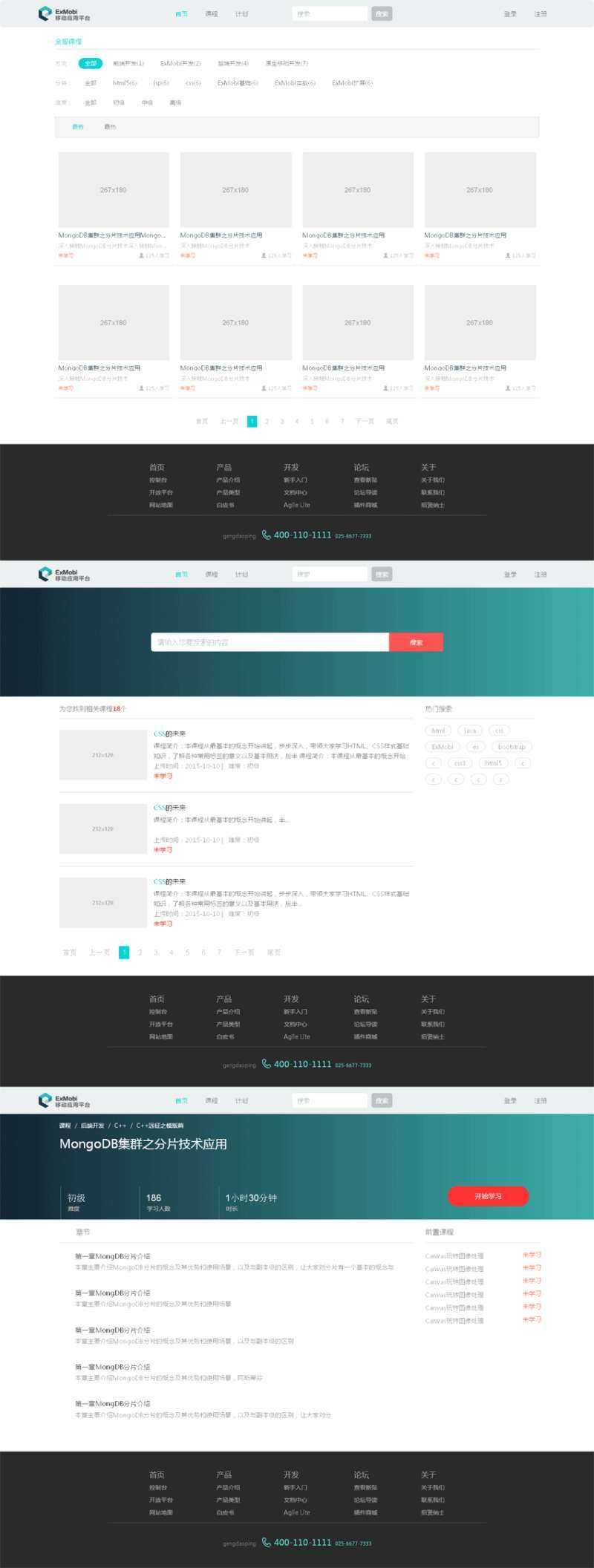 扁平化bootstrap学习课程教育网页模板html下载