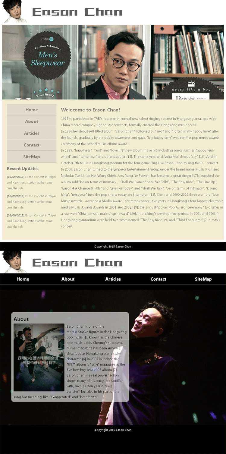 简单的Eason个人音乐网站模板下载