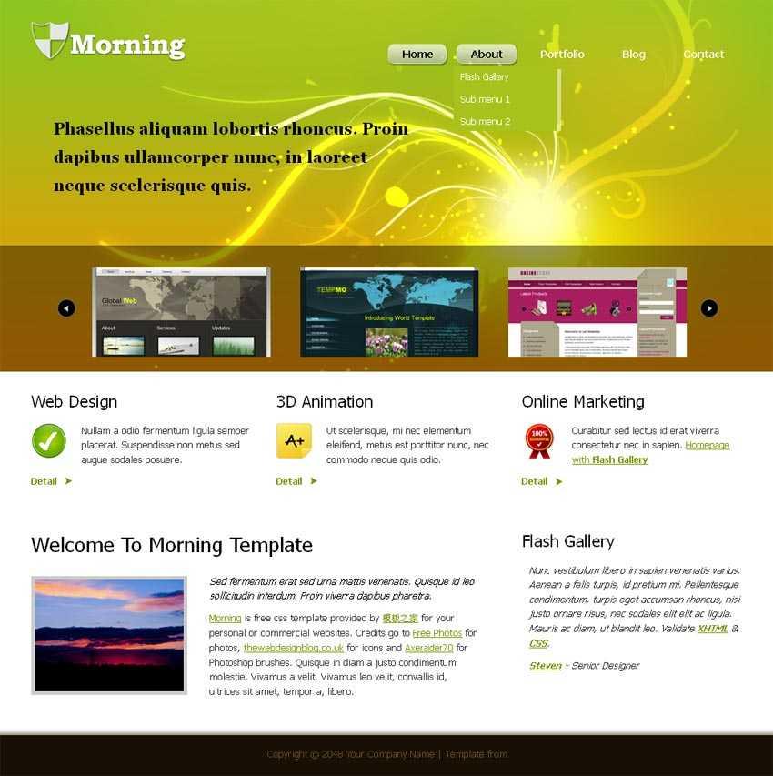 简单的个人作品展示博客网站html模板下载