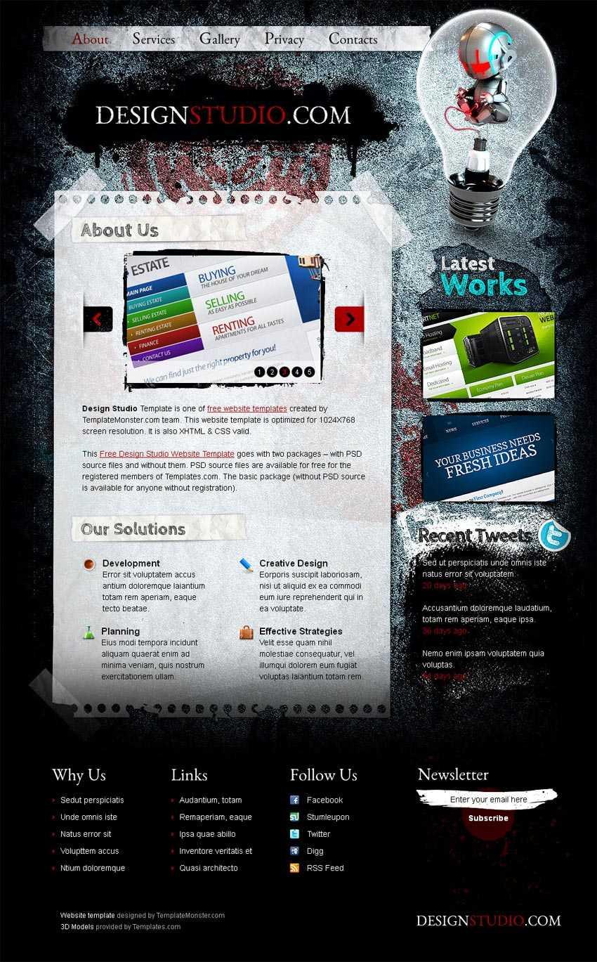 黑色创意涂鸦个人博客网页设计模板html下载