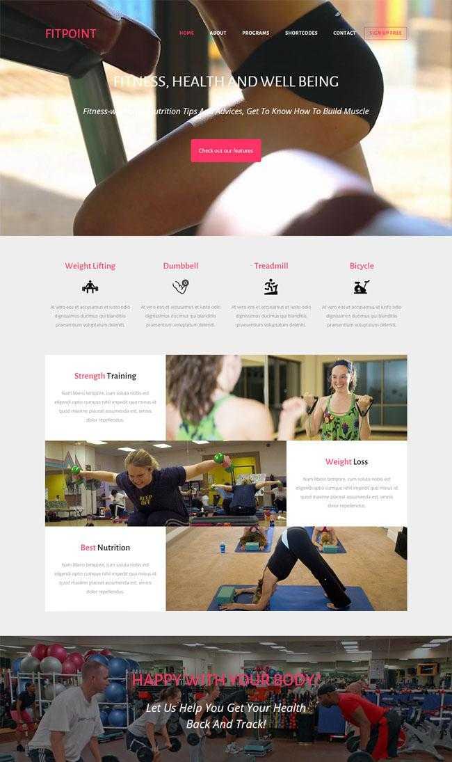 哑铃健身运动HTML网页模板插图