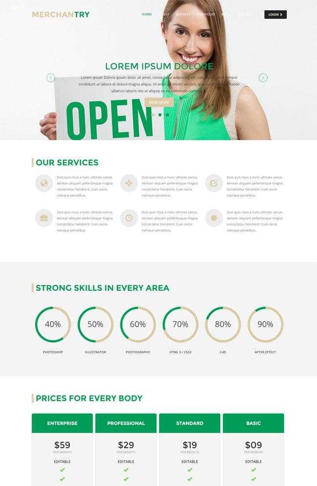 大气绿色清爽风格HTML模板插图