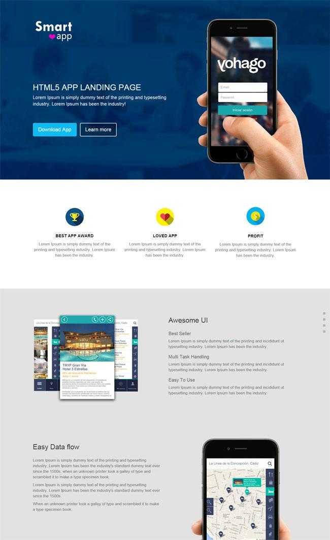 手机APP展示下载页面模板插图