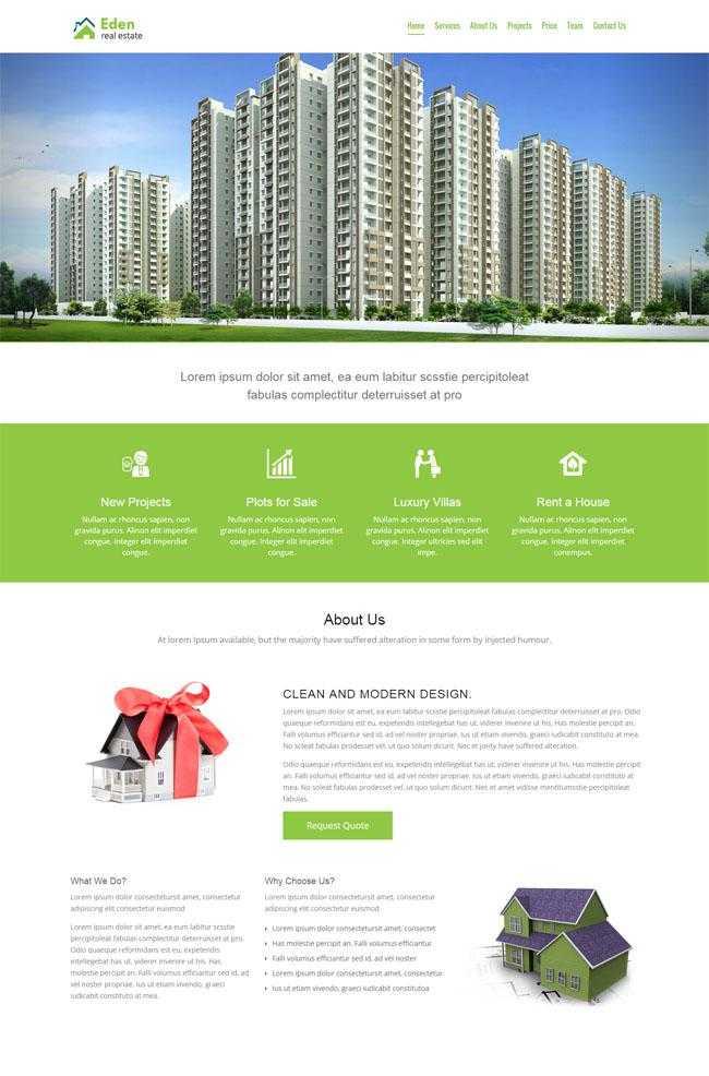 房地产规划设计培训网站模板插图