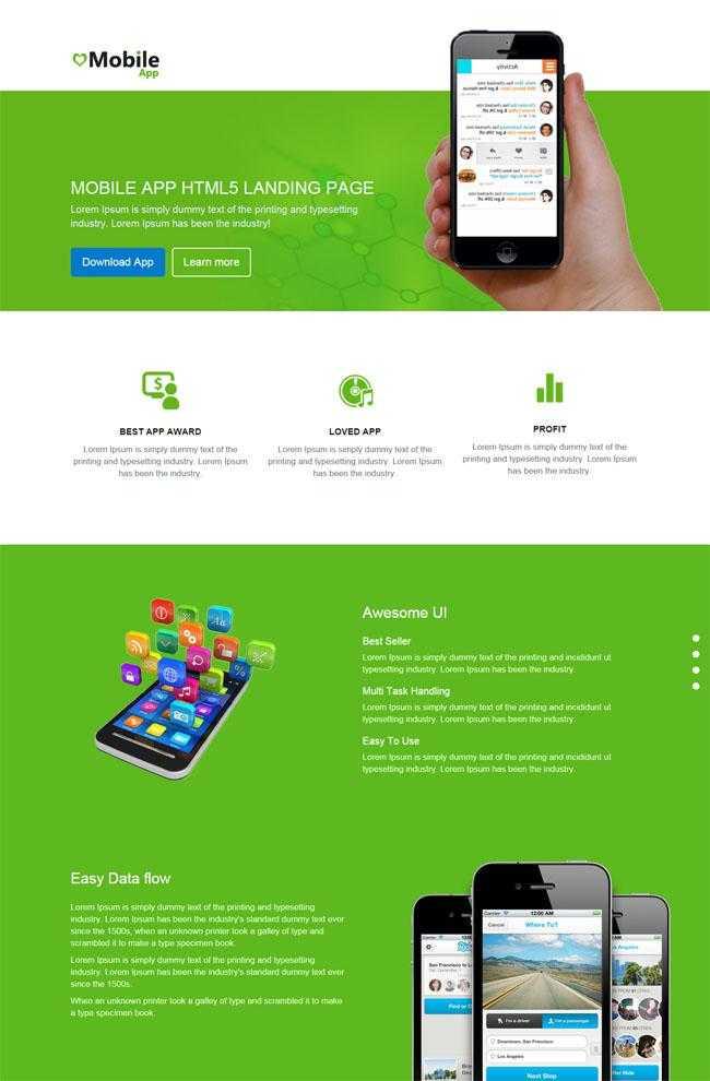绿色手机应用官网网站模板插图