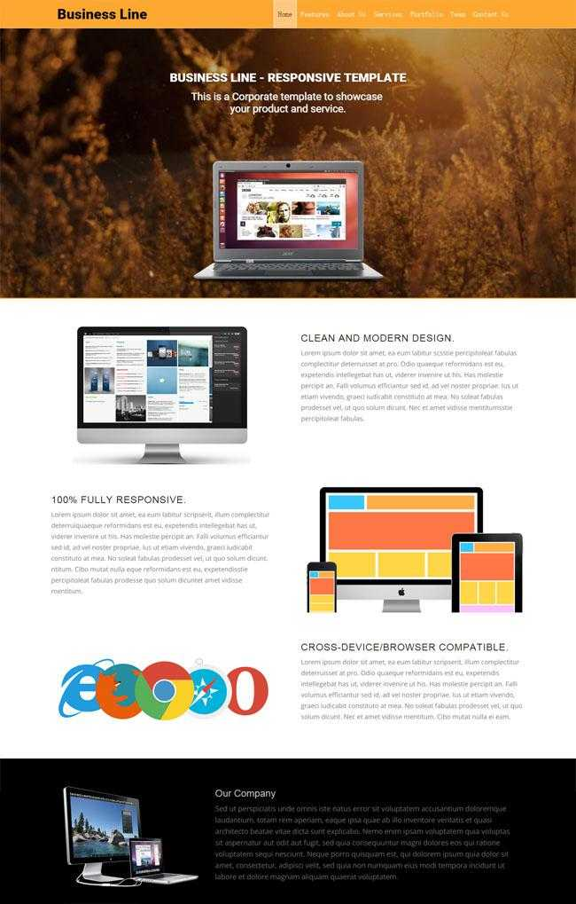 橙色风格网站设计单页模板插图