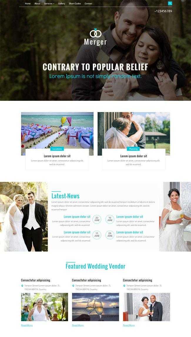 婚礼策划工作室网站模板插图