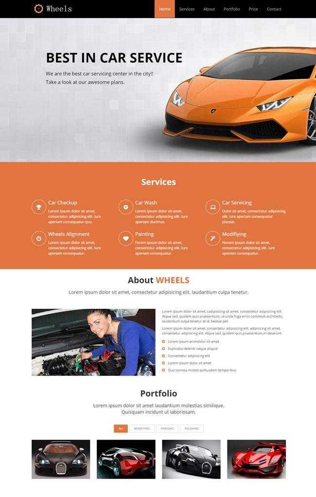 豪车车友俱乐部网页模板插图