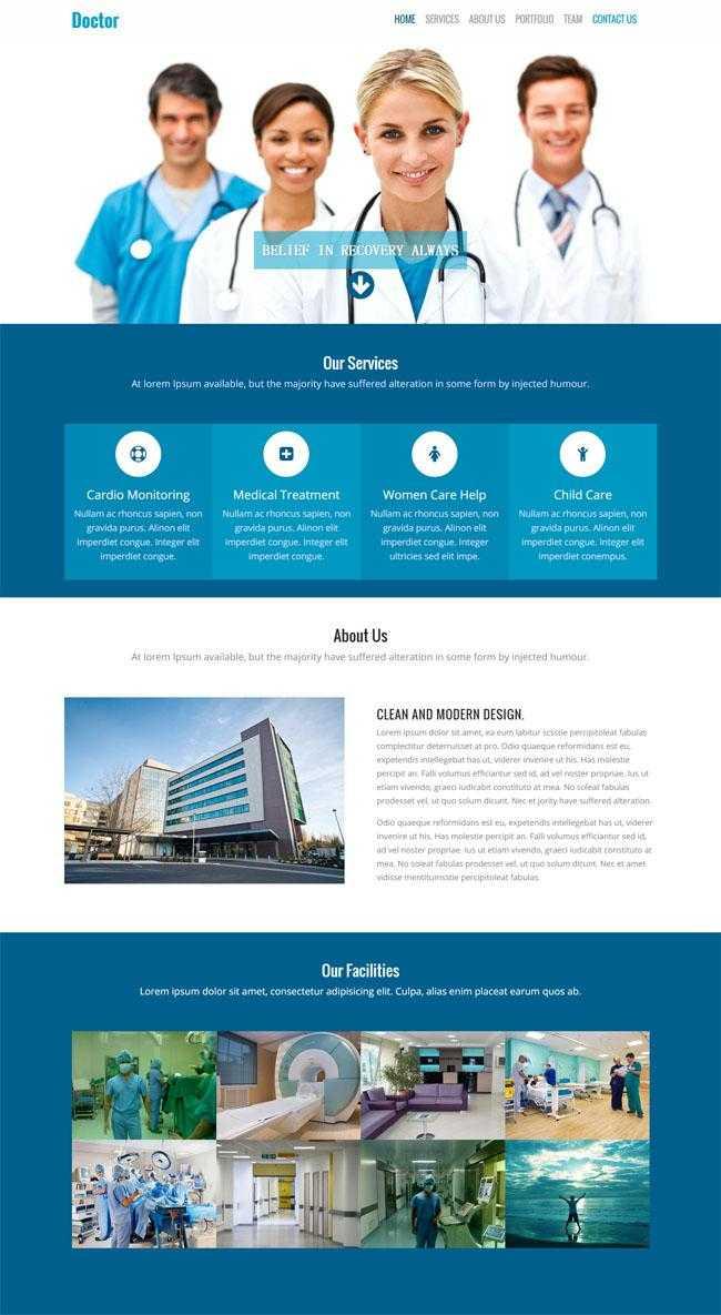 蓝色医疗医院HTML5模板插图