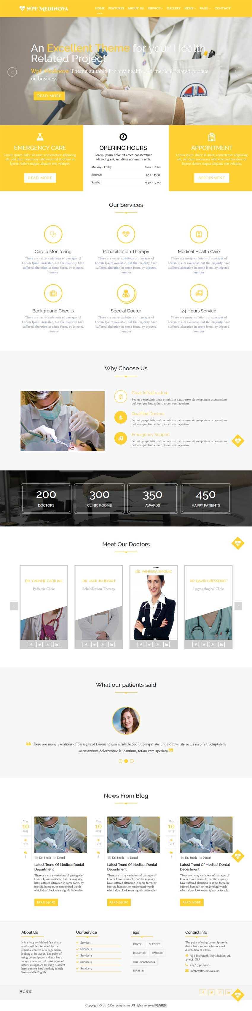 黄色的响应式牙科医院网站html整站模板