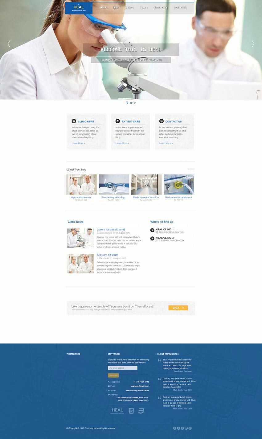 蓝色的医疗器械网站模板响应式html源码下载