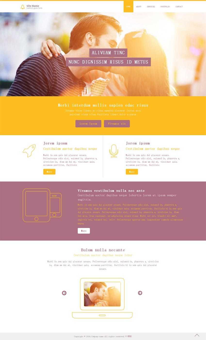 黄色唯美的婚庆公司响应式网站模板HTML下载