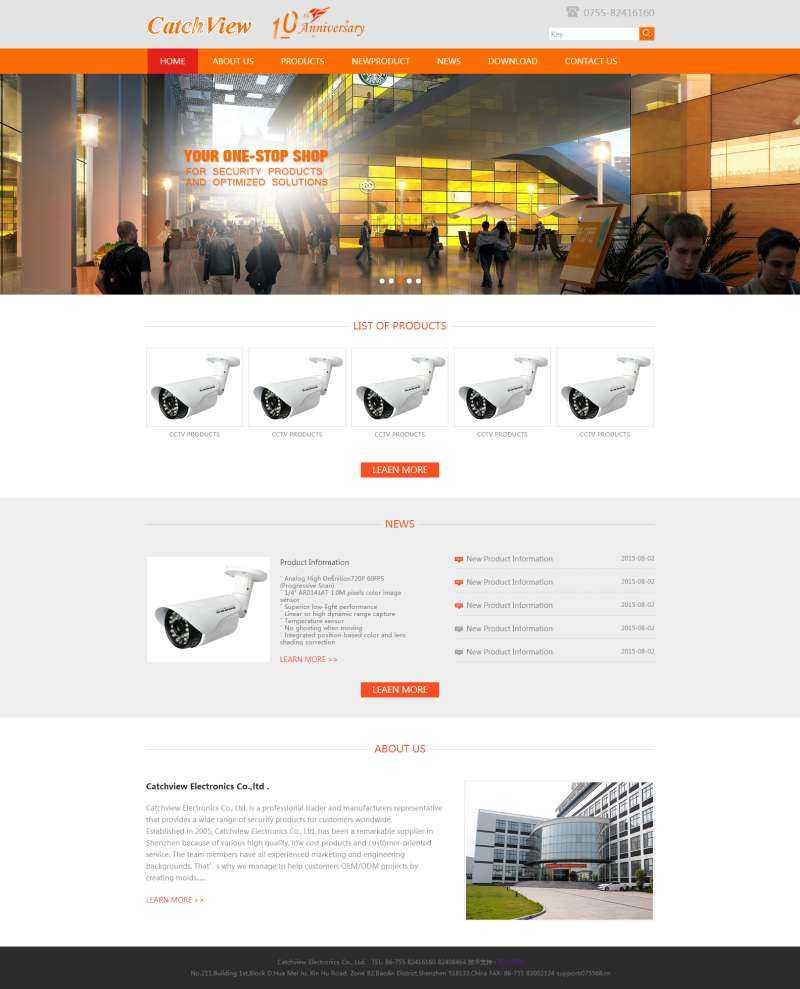 响应式外贸智能科技网站模板html源码